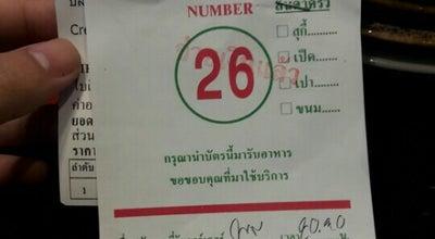 Photo of Asian Restaurant MK (เอ็มเค) at Tesco Lotus Lampang, Mueang Lampang 52000, Thailand
