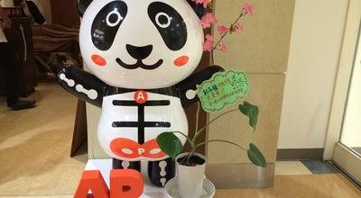 Photo of Massage カラダファクトリー アリオ川口店 at 並木元町1-79, 川口市 332-0033, Japan