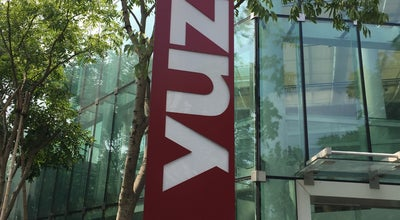 Photo of Art Museum YUZ Museum | 余德耀美術館 at 35 Fenggu Road, Shanghai, China