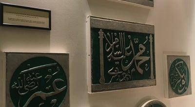 Photo of History Museum mekke müzesi at Saudi Arabia