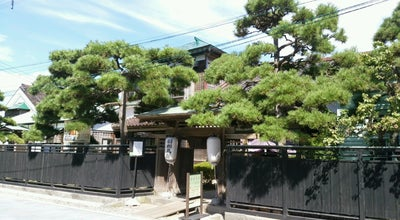 Photo of Historic Site 旧相馬邸 at 元町33-2, 函館市 040-0054, Japan