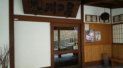 Photo of Japanese Restaurant 川田屋 at 大阪府富田林市, 富田林市, 大阪府, Japan