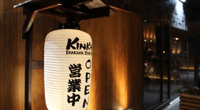 Photo of Japanese Restaurant Kinka Izakaya at 4775 Yonge Street,, Toronto, ON, ON M2N 5M5, Canada