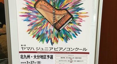 Photo of Concert Hall 北九州市立響ホール at 北九州市, Japan