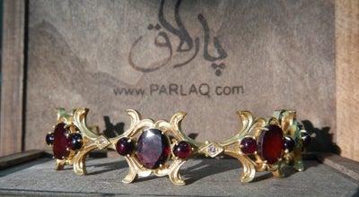Photo of Jewelry Store Parlaq Jewellery | (جواهری پارلاق (شربیانی at بازار ، حياط امير ، جواهرى پارلاق ، مهدى شربيانى, Tabriz, Iran