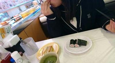 Photo of Sushi Restaurant かっぱ寿司 江南店 at 東野町神上154, 江南市, Japan