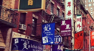 Photo of Neighborhood Chinatown at 185 Canal St, New York, NY 10013, United States