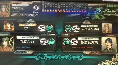 Photo of Arcade ダ・カーポ at 外箕輪91-1, 君津市 299-1173, Japan