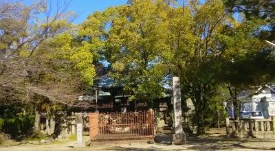 Photo of Park 梅ヶ枝公園 at Ichinomiya, Japan