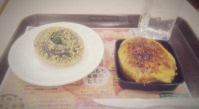 Photo of Donut Shop ミスタードーナツ 前橋片貝ショップ at 上泉町15-2, 前橋市, Japan