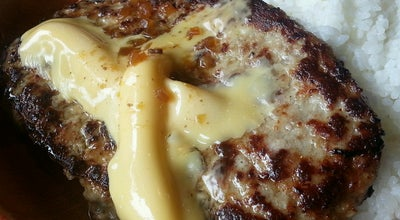 Photo of Steakhouse びっくりドンキー 津桜橋店 at 桜橋3-53-1, 津市, Japan