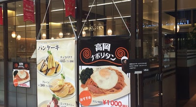 Photo of Italian Restaurant ITALIAN TOMATO Cafe Jr. クルン高岡店 at 下関町, 高岡市, Japan