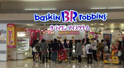 Photo of Ice Cream Shop サーティワン アイスクリーム イオンモール大牟田店 at 岬町3-4, 大牟田市 836-0037, Japan