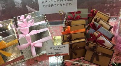 Photo of Dessert Shop JEAN DOUX at 通古賀3-4-26, 太宰府市 818-0104, Japan