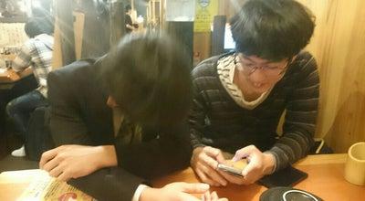 Photo of Sake Bar 鳥貴族 近鉄奈良店 at 角振町26, 奈良市 630-8244, Japan