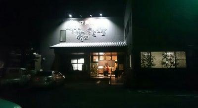 Photo of Spa 弁慶のさと湯 at 田辺市, Japan