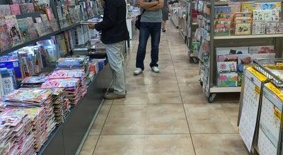 Photo of Bookstore ヴィレッジヴァンガード イオンモール木曽川店 at 木曽川町黒田南八ツヶ池25-1, 一宮市 493-0001, Japan