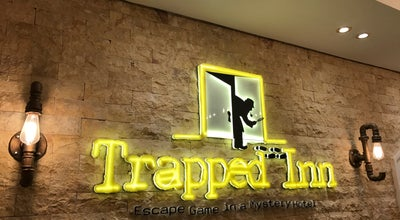 Photo of Theme Park Trapped Inn at Kuwait