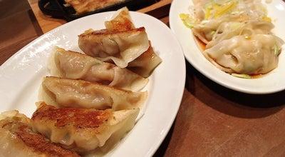 Photo of Chinese Restaurant 紅虎餃子房 豊田店 at 若宮町1-57-1, 豊田市 471-0026, Japan