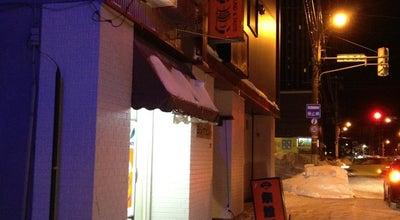 Photo of Bar BEER INN 麦酒停 at 南9条西5丁目, 札幌市中央区, Japan
