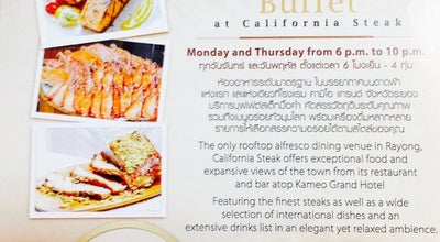 Photo of Steakhouse California Steakhouse at Kameo Hotel Rayong, Noen Phra, Thailand