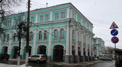 Photo of History Museum Орловский краеведческий музей at Ул. Гостиная, 2, Орёл, Russia