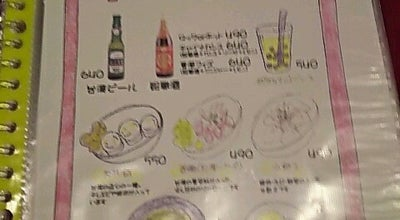 Photo of Cafe メイドカフェ HoneyHoney at 西区岡野1-1-19, 横浜市 220-0073, Japan
