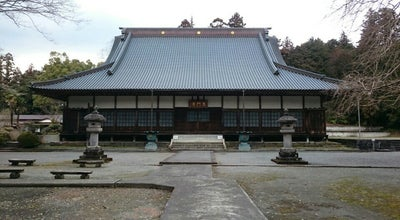 Photo of Temple 西山本門寺 at 西山671, 富士宮市 419-0313, Japan