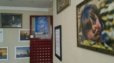 Photo of Art Gallery VANFOD Fotoğraf Evi at Turkey