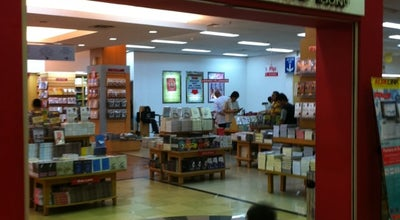 Photo of Bookstore Gramedia at Malang Town Square, Malang 65111, Indonesia