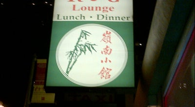 Photo of Cantonese Restaurant R&G Lounge at 631 Kearny Street, San Francisco, CA 94108, United States