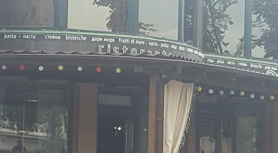 Photo of Italian Restaurant Ristorante La Famiglia at Київська Набережна, 2, Ужгород 88000, Ukraine