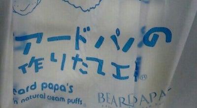 Photo of Dessert Shop ビアードパパ カルミア豊橋店 at 花田町西宿無番地, 豊橋市 440-0075, Japan