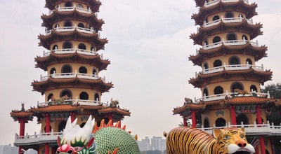 Photo of Monument / Landmark 龍虎塔 Dragon Tiger Tower at 左營區翠華路1435號, Kaohsiung City 813, Taiwan