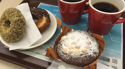 Photo of Donut Shop ミスタードーナツ グラン高知ショップ at 朝倉東町52-15, Kōchi-shi 780-8076, Japan