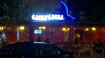 Photo of Bar Cachavacha Bar at Houssay 334, Mendoza 5521, Argentina
