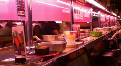 Photo of Sushi Restaurant 九州すし市場 小松店 at 小松180-1, Miyazaki-shi 880-2112, Japan