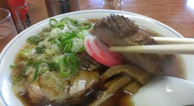 Photo of Ramen / Noodle House 大石家 本店 at 光ケ丘1-139, 多治見市 507-0052, Japan