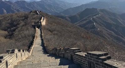 Photo of Mountain Great Wall (Mutianyu) at China