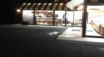 Photo of Dessert Shop シャトレーゼ 伊奈平店 at 伊奈平4-47, 武蔵村山市 208-0023, Japan