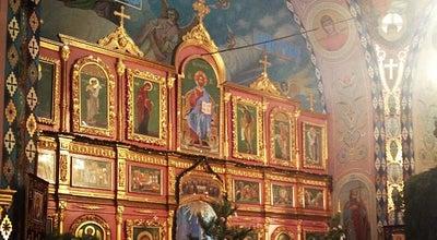 Photo of Church Кафедральный собор Святых апостолов Петра и Павла at Ул. Петропавловская, 16, Симферополь, Ukraine