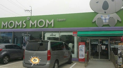 Photo of Toy / Game Store Mom's Mom at 덕양구 중앙로 343, 고양시 412-060, South Korea