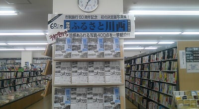 Photo of Bookstore 田村書店 川西店 at 栄町25-1-2-214, 川西市 666-0033, Japan