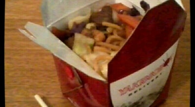 Photo of Asian Restaurant Yakissobox Delivery at R. Benjamin Constant, 111, Assis 19806-130, Brazil