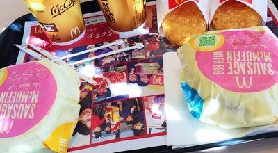 Photo of Burger Joint マクドナルド 長吉長原店 at 長吉長原1-13-15, 大阪市平野区 547-0016, Japan