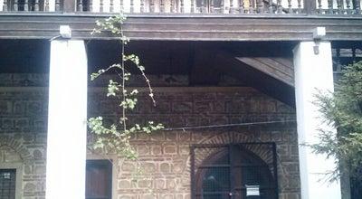 Photo of Historic Site Капан ан at Стара Скопска Чаршија, Скопје 1000, Macedonia