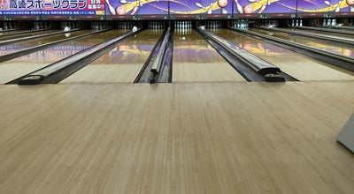 Photo of Bowling Alley パークレーン高崎 at 歌川町8, 高崎市 370-0807, Japan