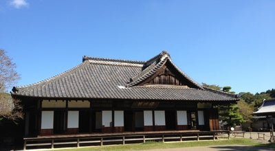 Photo of Historic Site 弘道館 at 三の丸1-6-29, 水戸市 310-0011, Japan