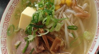 Photo of Ramen / Noodle House あじへい 扶桑店 at 高雄海道田364, 丹羽郡扶桑町 480-0102, Japan