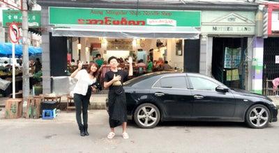 Photo of Chinese Restaurant 吉祥小喫 (Aung Mingla Restaurant) at Corner Of Nawaday Road And Boyarnyunt Road, Yangon, Myanmar